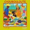 4_choub_marche